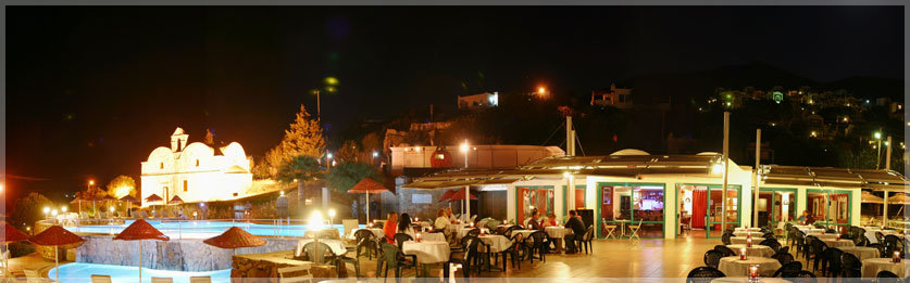 Manastır Cafe ve Bar